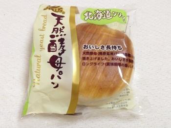 2015.09.23-1天然酵母パン北海道クリーム.jpg
