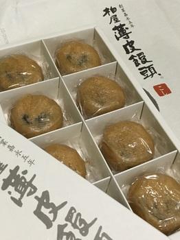 2015.11.02-2柏屋薄皮饅頭.jpg