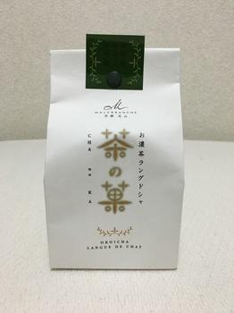 2015.11.07-1マールブランシュ茶の菓.jpg