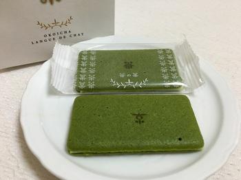 2015.11.07-3マールブランシュ茶の菓.jpg