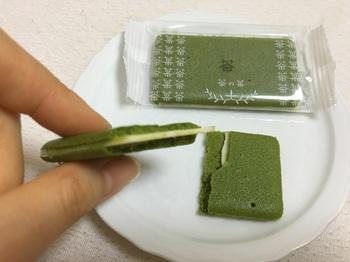 2015.11.07-4マールブランシュ茶の菓.jpg