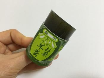 2015.12.10-5お茶羊羹.jpg
