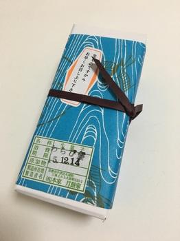 2015.12.13-1月餅家直正わらび餅.jpg