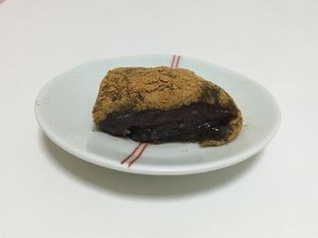 2015.12.13-4月餅家直正わらび餅.jpg