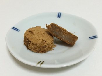 2015.12.13-9月餅家直正 粟餅.jpg