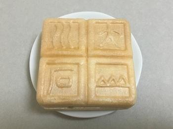 2016.01.10-2叶匠寿庵大石最中.jpg