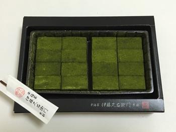 2016.03.14-4伊藤久右衛門 生チョコレート.jpg