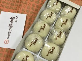 2016.06.06-3納屋橋饅頭.jpg