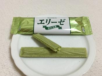 2016.09.06-5エリーゼ抹茶.jpg