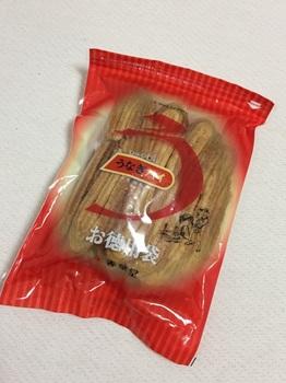 2016.09.25-2うなぎパイお徳用.jpg