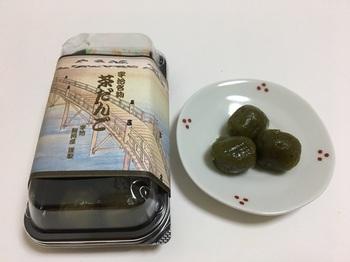 2016.10.10-2茶団子 駿河屋.jpg