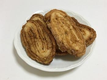 2016.10.10-3うなぎパイナッツ入り.jpg