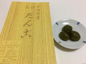 2016.10.10-3茶団子 中村菓舗.jpg