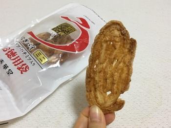 2016.10.10-4うなぎパイナッツ入り.jpg