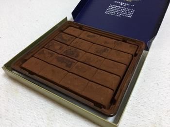 2016.10.15-3ロイズ生チョコ.jpg
