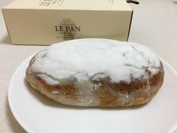 2016.11.19-5LE PAN マリネ.jpg