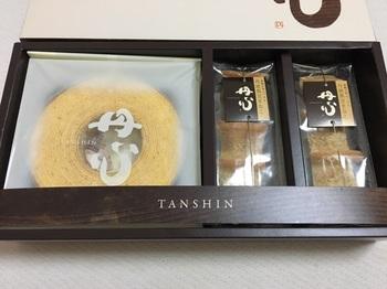 2016.12.04-1丹心バームクーヘン.jpg