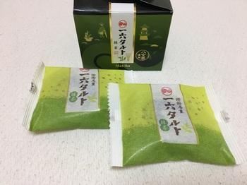 2016.12.05-2一六タルト抹茶.jpg