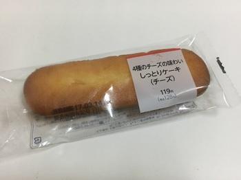 2017.03.13-1ファミリーマート しっとりケーキ チーズ.jpg