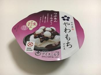 2017.08.18-1やわもちアイスつぶあんミルク.jpg