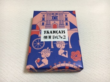 2017.11.18-1横濱ミルフィーユ.jpg